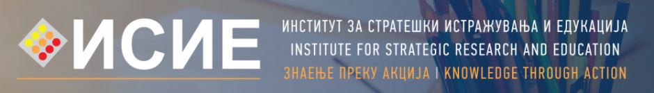 ISIE – Institute for Strategic Research and Education