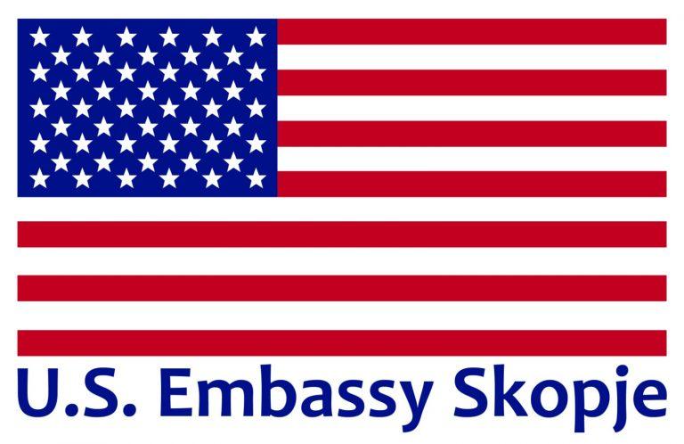 US Embassy Skopje